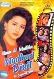 Husn Ki Mallika Madhuri Dixit Ke Superhit Geet ( Original Vidoe of Hindi Film Songs)