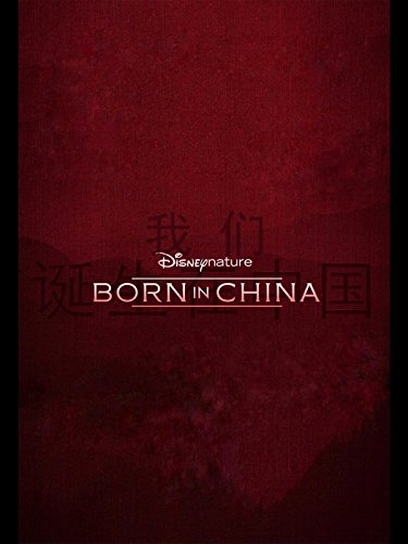 Born in China Trailer