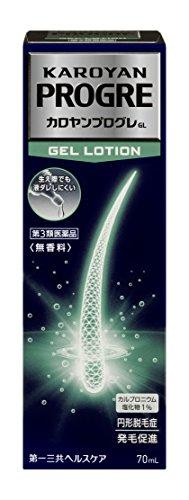 【第3類医薬品】カロヤンプログレGL 70mL