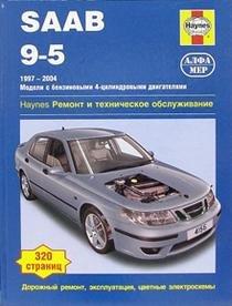 saab-9-5-1997-2004-modeli-s-benzinovymi-dvigatelyami-remont-i-tehnicheskoe-obsluzhivanie
