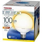 東芝 LED電球 ボール電球形 1340lm(電球色相当)TOSHIBA E-CORE(イー・コア) LDG13L-H/100W