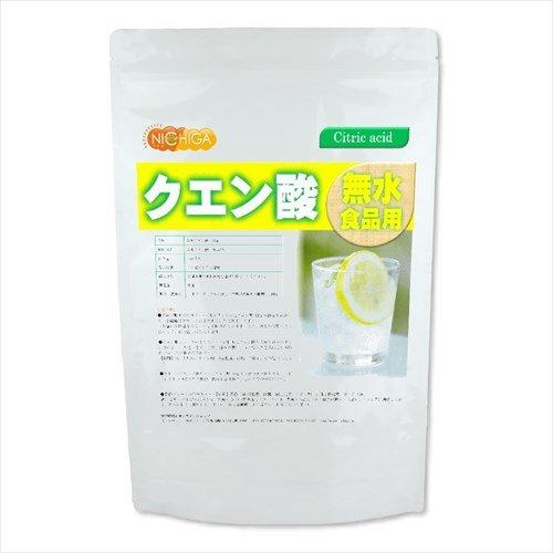 無水クエン酸(食品添加物グレード)1kg