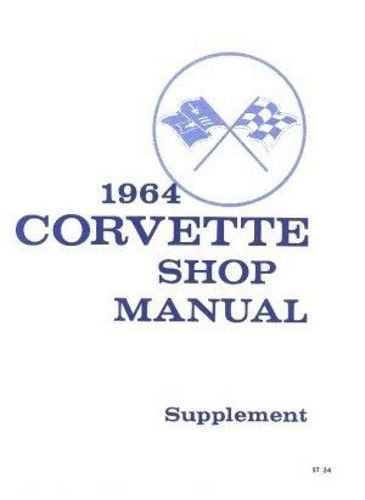 1964 Corvette Repair Shop Manual Reprint Supplement