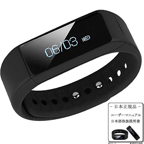 日本正規代理店l5 Plus OLED Bluetooth 4.0 スマートウォッチ リストバンド ( 歩数計 / 消費 カロリー / 睡眠 / 走行 距離 / 遠隔 カメラ / 活動量計 / リマインダー / 生活防水 / 時計 ) スマホ / iphone / アンドロイド / Samsung / アプリ 対応 日本語対応 (ブラック)