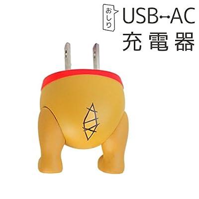 ディズニー キャラクター USB - AC充電器 チャージャー おしり シリーズ プー