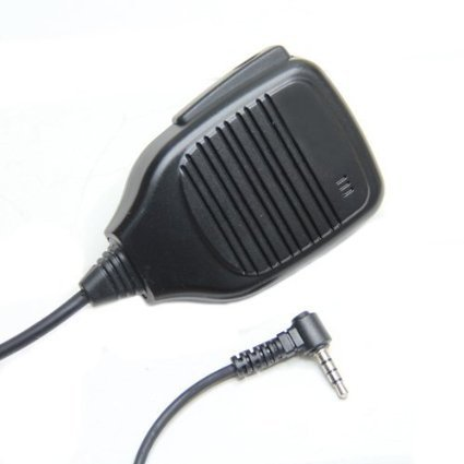 Pro Heavy Duty Shoulder Remote Speaker Mic Microphone PTT For Yaesu Vertex VX-1R 2R 3R 5R 150 160 180 210 210A Two Way Radio 3.5mm (Remote Speaker Microphone compare prices)