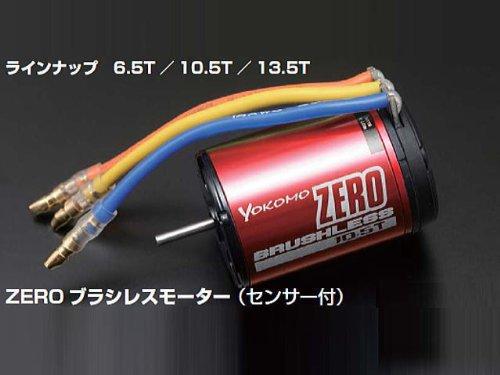 ZERO ブラシレスモーター(センサー付) レッドバージョン 6.5T