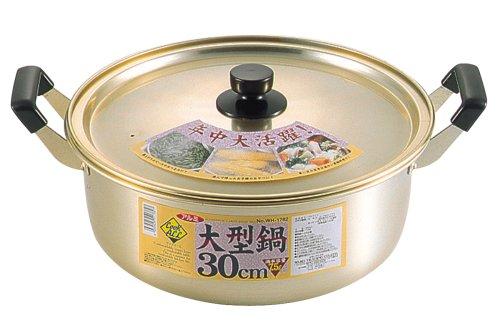 クックオール アルミ 大型鍋 30cm H-1782