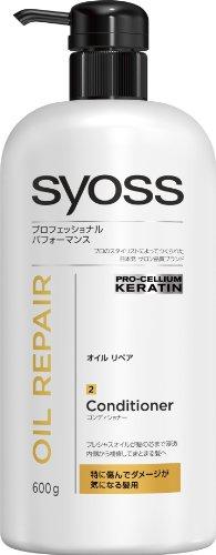 サイオス オイルリペアCD ポンプ 600g