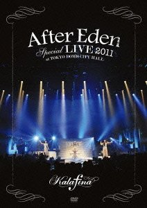 """""""After Eden"""" Special LIVE 2011 at TOKYO DOME CITY HALL [DVD]"""