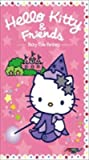 Hello Kitty & Friends: Fairy Tale Fantasy [VHS]