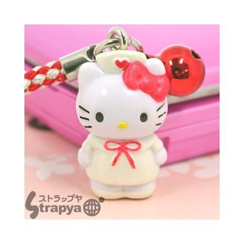 Sanrio Hello Kitty Nurse Cell Phone Strap Series   White