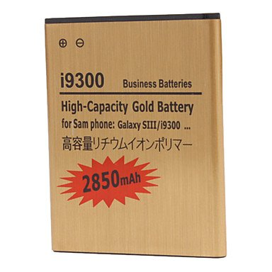 Yyt- 2850Mah Cell Phone Battery For Samsung Galaxy S3 I9300