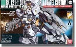 Bandai RX 121 1