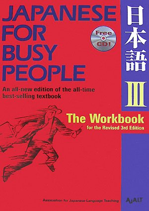 Japanese for Busy People III: The Workbook for the Third...