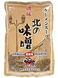 創味)ラーメンスープ 北の味噌 2kg(約40人前)