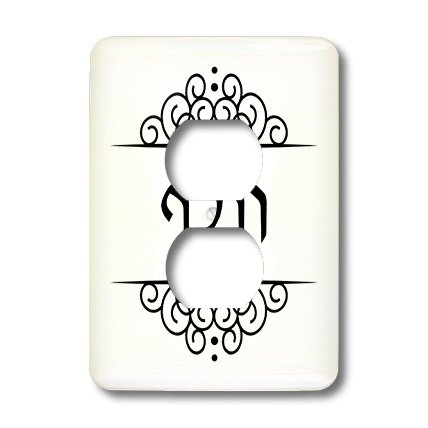 Lsp_165194_6 Inspirationzstore Judaica - Woolf Or Wolf Jewish Surname Family Last Name In Hebrew - Black White - Light Switch Covers - 2 Plug Outlet Cover