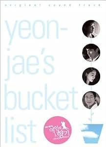 OST(サウンドトラック)/女の香り [韓国盤]