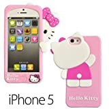 【iPhone5ケース】ハローキティ シリコン製ソフトケース かくれんぼ ピンク・ブラック・ホワイト ピンク