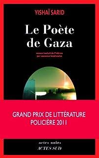 Le poète de Gaza : roman