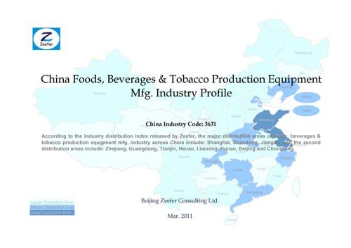 China Foods, Beverages & Tobacco Production Equipment Mfg. Industry Profile - CIC3631