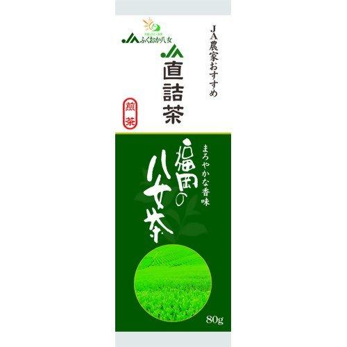 JA直詰茶 福岡の八女茶 80g