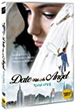 Date With An Angel (1987) Region 1,2,3,4,5,6 DVD. Starring Phoebe Cates, Michael E. Knight, Emmanuelle B?art. by Phoebe Cates