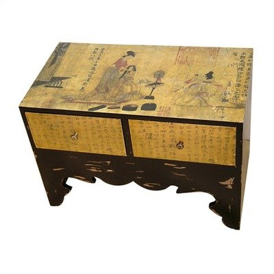 Oriental Furniture Inexpensive Affordable Beautiful Discount, 23-Inch Fujian Calligraphy Two-Drawer End Table Nightstand