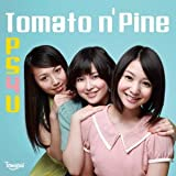 Train Scatting♪Tomato n' Pine