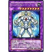 【遊戯王シングルカード】 《プロモーションカード》 E・HERO ジ・アース シークレットレア pp10-jp006