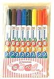布用 染めペン8色セット