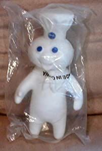 New in Bag Hard to Find TPC-1971 Pillsbury Doughboy