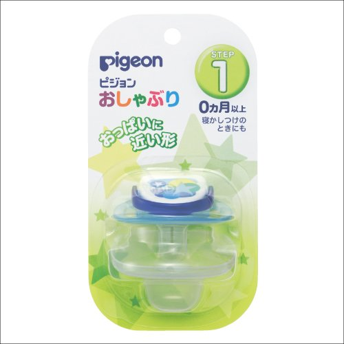 Pigeon Baby Pacifier Step 1 For 0-4 Months Bpa Free (Blue) front-1029651