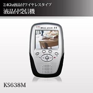 2.4GHz周波数2.5インチ液晶搭載 ワイヤレス受信機 KS638M 日本語メニュー対応/モーションサーチ搭載/巡回録画操作可能
