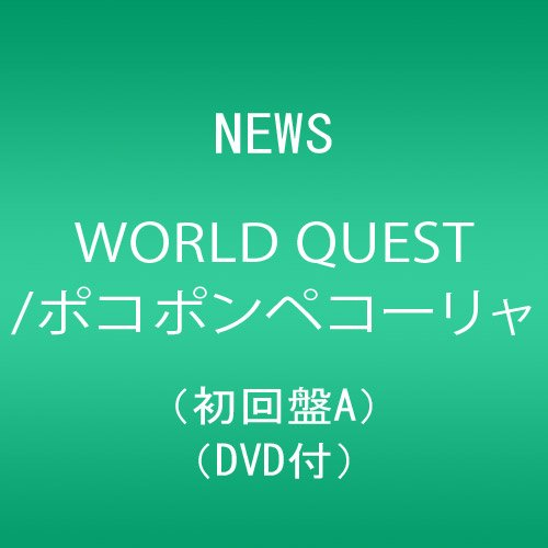 News WORLD_QUEST