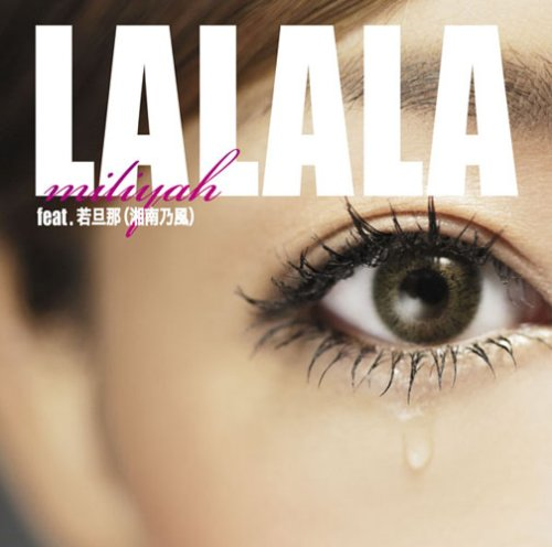 LALALA feat.若旦那(湘南乃風)/FUTURECHECKA feat.SIMON,COMA-CHI&TARO SOUL