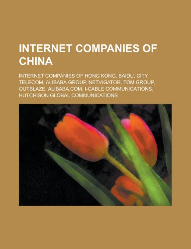 internet-companies-of-china-baidu-alibaba-group-alibabacom