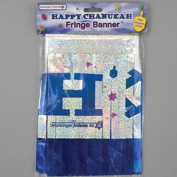 Happy Chanukah Hologram Banner - With Fringes, 5 Feet Long