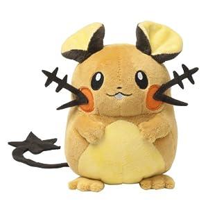 "Amazon.com: Pokemon Center Dedenne 6"" Plush Doll: Toys & Games"