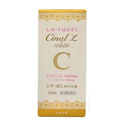 【第3類医薬品】シナールLホワイト錠 200錠