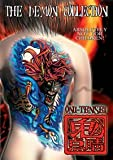 Oni-Tensei: The Demon Collection [DVD]