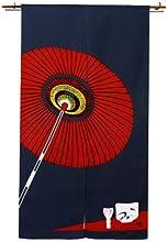 Noren-Japanese-curtain-Discharge-print-Bangasa-from-Japan-3085