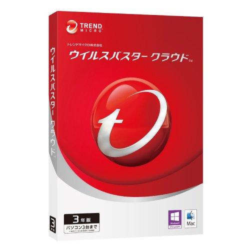 トレンドマイクロ ウイルスバスター クラウド 3年版(最新版)