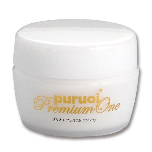 プルオイプレミアムワン~puruoi Premium One~ :トライアルバージョンにつきお一人様2個まで