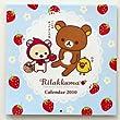 リラックマ 2010年版 壁かけカレンダー(四角) いちごシリーズ CD21501