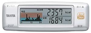 TANITA 活動量計 カロリズム AM-120-PR パールホワイト AM-120-PR