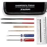 SUZUKI スズキ ハーモニカ修理工具セット HRT-01
