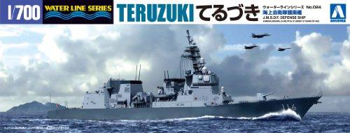 青島文化教材社 1/700 ウォーターラインシリーズ 海上自衛隊 護衛艦 てるづき プラモデル 024