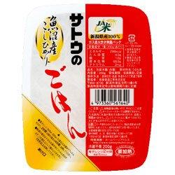 サトウ食品 サトウのごはん 新潟県魚沼産こしひかり 200g×24個入×(2ケース)