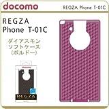 docomo REGZA Phone[T-01C]専用ダイアスキン ソフトケース(ボルドー)